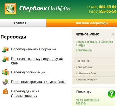 займ под залог земельного участка иркутск